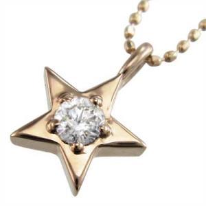 ピンクゴールドk10 ペンダント 1粒石 ダイアモンド 4月誕生石 スター|skybell