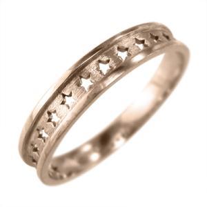 平らな指輪 地金 星抜き デザイン k10ピンクゴールド 約3mm幅|skybell