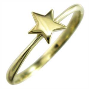 指輪 18kイエローゴールド 星 地金 どなたにもお勧め|skybell
