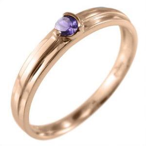 アメシスト(紫水晶) リング 一粒石 2月の誕生石 10kピンクゴールド skybell