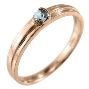 指輪 1粒 石 アクアマリン k10ピンクゴールド skybell
