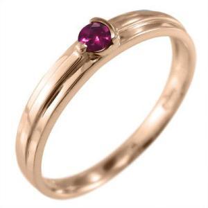 指輪 1粒 石 ルビー ピンクゴールドk10 skybell