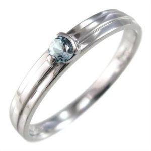 1粒 石 指輪 アクアマリン ホワイトゴールドk10 skybell
