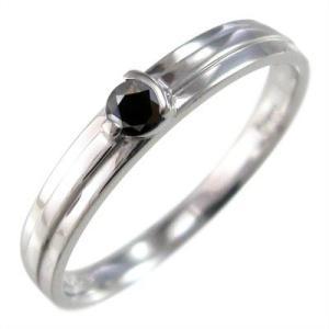 ブラックダイヤモンド 指輪 1粒 石 k10ホワイトゴールド 4月の誕生石 skybell