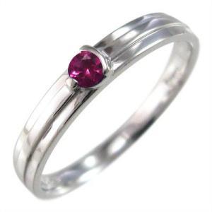 指輪 一粒石 ルビー 7月誕生石 Pt900|skybell