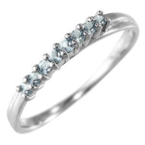 ハーフ エタニティ 指輪 アクアマリン 10金ホワイトゴールド|skybell