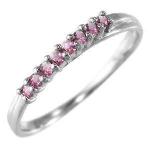 白金(プラチナ)900 ハーフ エタニティ 指輪 10月の誕生石 ピンクトルマリン|skybell