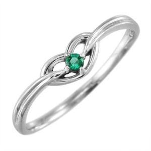 エメラルド 指輪 スウィート ハート 1粒 石 プラチナ900 5月誕生石|skybell