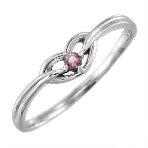 Pt900 指輪 スウィート ハート 1粒 石 10月の誕生石 ピンクトルマリン|skybell