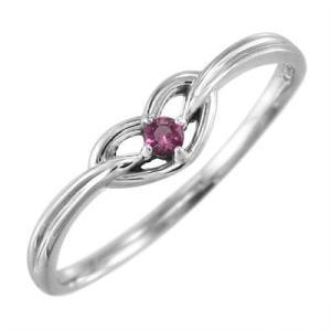 白金(プラチナ)900 スウィート ハート 指輪 1粒 石 ルビー|skybell