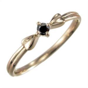 リング 一粒石 リボン ブラックダイヤ 4月誕生石 k10ピンクゴールド|skybell