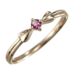 指輪 リボン ギフト 1粒 石 ピンクトルマリン ピンクゴールドk10 10月の誕生石|skybell
