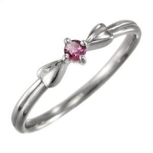 指輪 1粒 石 リボン ギフト ピンクトルマリン k10ホワイトゴールド|skybell
