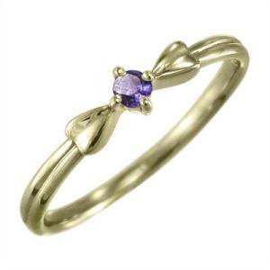 10kイエローゴールド 指輪 一粒 アメシスト(紫水晶) 2月の誕生石 リボン デザイン|skybell