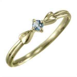 指輪 1粒 石 リボン ギフト アクアマリン 3月誕生石 k10イエローゴールド|skybell