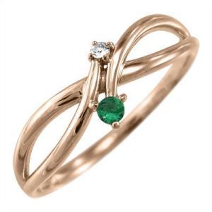 指輪・エメラルド・ダイヤモンド・...