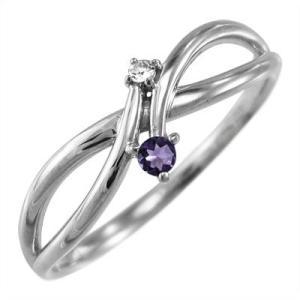 アメシスト(紫水晶) ダイヤモンド リング 2月誕生石 白金(プラチナ)900|skybell