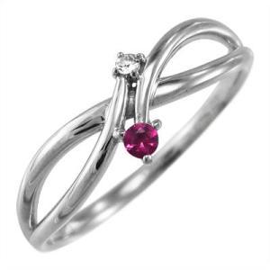 指輪 ルビー ダイヤモンド プラチナ900 7月誕生石|skybell