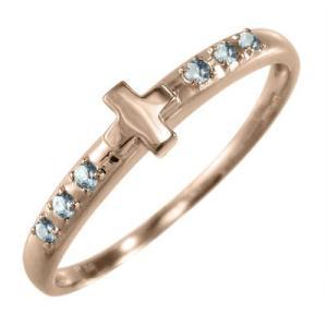 アクアマリン 指輪 クロス デザイン k10ピンクゴールド 3月誕生石|skybell