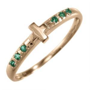 指輪 エメラルド クロス ジュエリー k10ピンクゴールド 5月の誕生石|skybell