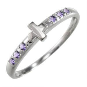指輪 k10ホワイトゴールド デザイン クロス アメジスト(紫水晶) 2月誕生石|skybell