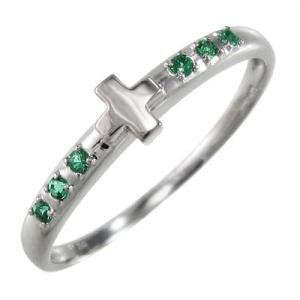 指輪 デザイン クロス エメラルド k10ホワイトゴールド 5月の誕生石|skybell