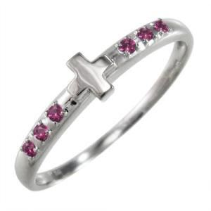 指輪 クロス デザイン ルビー 7月誕生石 10金ホワイトゴールド|skybell