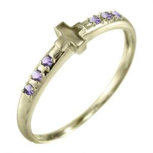 アメシスト 指輪 クロス デザイン 2月誕生石 k10イエローゴールド|skybell