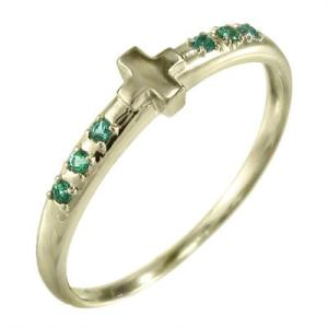指輪 デザイン クロス エメラルド 10金イエローゴールド|skybell