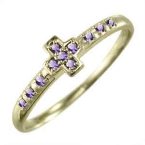 指輪 デザイン クロス アメジスト(紫水晶) イエローゴールドk10|skybell