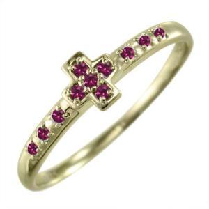 指輪 デザイン クロス ルビー 7月誕生石 k10イエローゴールド|skybell