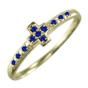 ブルーサファイア 指輪 クロス デザイン k10イエローゴールド 9月誕生石|skybell