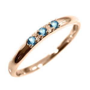 指輪 3ストーン ブルートパーズ(青) 11月誕生石 ピンクゴールドk10 skybell