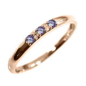 指輪 3石 タンザナイト 12月の誕生石 k10ピンクゴールド skybell