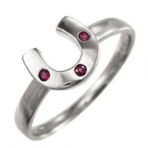 指輪 ルビー 馬蹄 ジュエリー 3石 ホワイトゴールドk10 7月誕生石|skybell