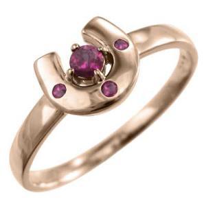 指輪 馬蹄タイプ ルビー 7月誕生石 k10ピンクゴールド|skybell