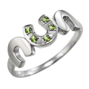 指輪 Pt900 馬蹄 デザイン 5石 ペリドット 8月の誕生石 skybell