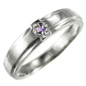k10ホワイトゴールド リング 一粒石 アメジスト(紫水晶) 2月の誕生石 クロス|skybell