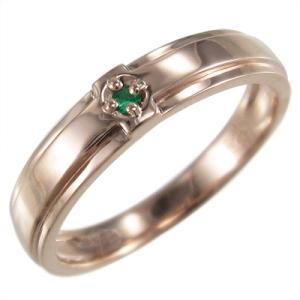 指輪 クロス デザイン 一粒 エメラルド k10ピンクゴールド 5月の誕生石 skybell