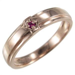 指輪 1粒 石 クロス ジュエリー ルビー 10kピンクゴールド skybell