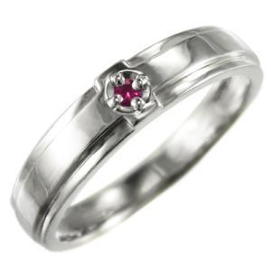 ルビー 指輪 クロス ジュエリー 1粒 石 7月誕生石 k10ホワイトゴールド skybell