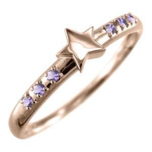 小指 指輪 スター デザイン アメジスト k18ピンクゴールド|skybell