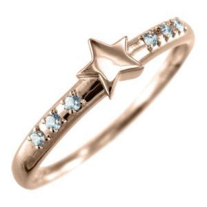 小指 指輪 スター デザイン アクアマリン 3月誕生石 18金ピンクゴールド|skybell