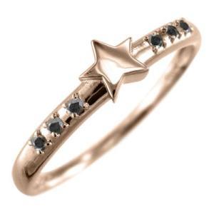 小指 指輪 ラッキー スター ブラックダイヤモンド 4月誕生石 k18ピンクゴールド|skybell