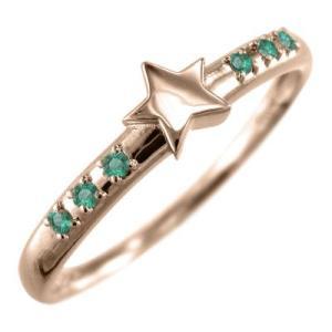 エメラルド 小指 指輪 ラッキー スター 18kピンクゴールド 5月誕生石|skybell
