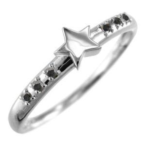 k18ホワイトゴールド スター ジュエリー 小指 指輪 ブラックダイヤ(黒ダイヤ)|skybell