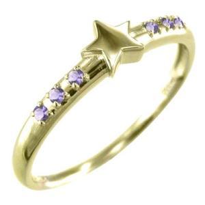 18金イエローゴールド 星 デザイン ピンキー 小指 リング アメシスト(紫水晶)|skybell