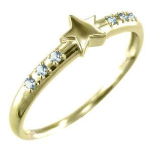 ピンキー 小指 リング 星 デザイン アクアマリン 3月の誕生石 k18イエローゴールド|skybell