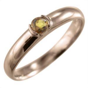(黄水晶)シトリン 甲丸リング 一粒石 11月誕生石 18金ピンクゴールド|skybell