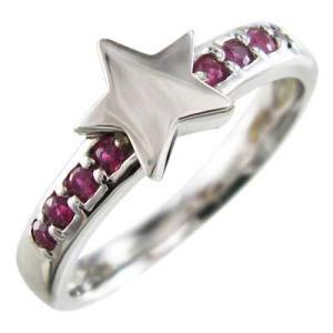 指輪 Starスター ルビー 7月誕生石 k18ホワイトゴールド|skybell